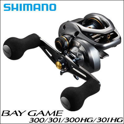 シマノ shimano シマノ 14ベイゲーム 300HG/301HG
