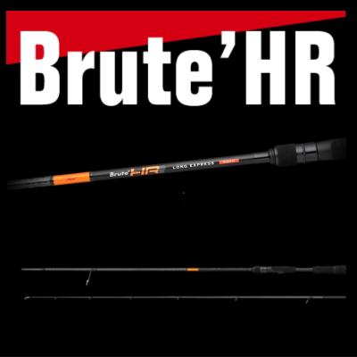 アピア ブルートHR 90MH ロングエキスプレスBrute'HR LONG EXPRESS 90MH
