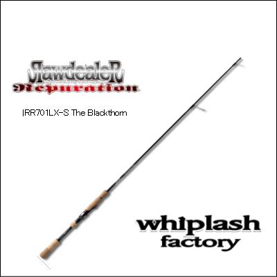 【ウィップラッシュファクトリー】 ローディーラー・レピュラシオンRR701LX-S The Blackthorn ブラックソーン