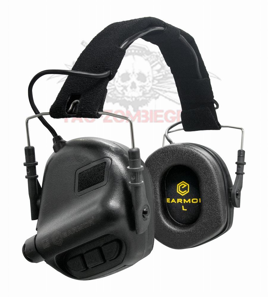 法執行機関納品ブランド ミリタリー ヘッドセット イヤーマフ OPSMEN M31 激安超特価 ノイズキャンセリング Electronic 日本正規販売 軍納品ブランド Protector 最新アイテム Hearing