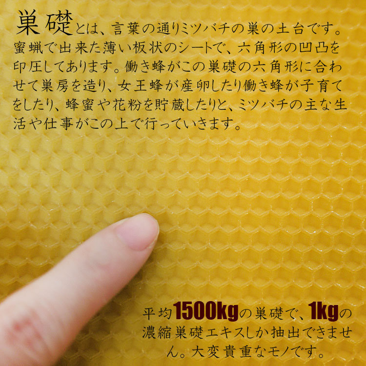 """加蜂蜜,蜂胶,""""亲爱的来做""""巢基础喉含片 (台湾产)、 每个订单和装运"""