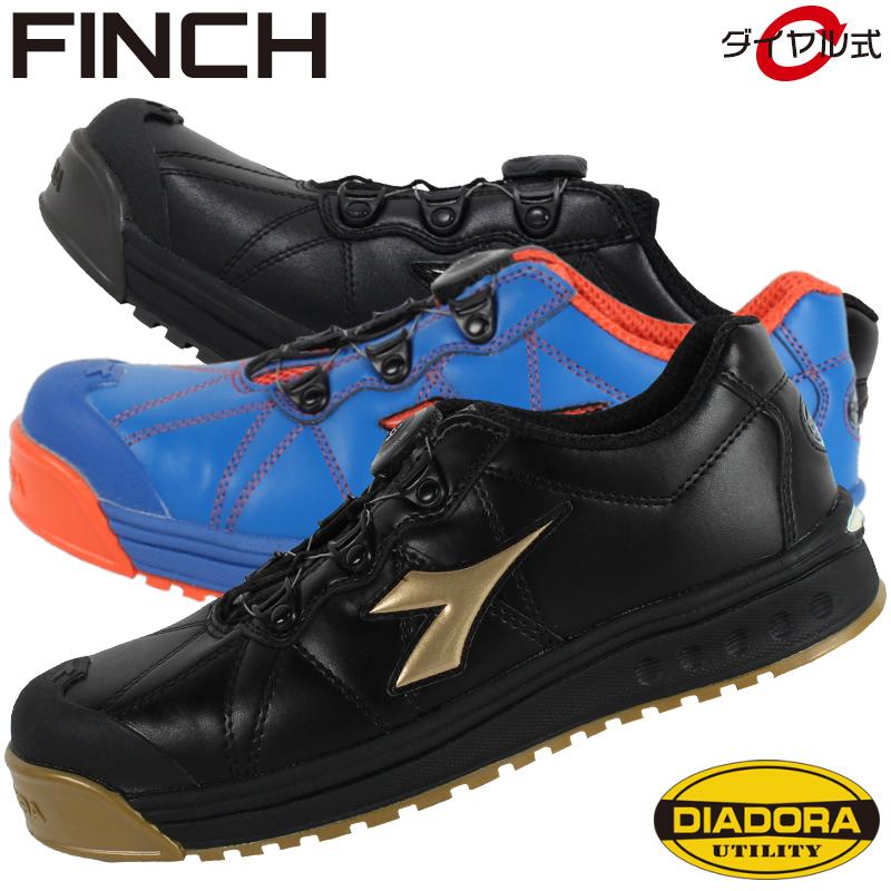 【送料無料】安全靴 作業靴ディアドラ 安全スニーカー FINCH ローカット ダイヤル メンズBoa JSAA規格A種24.5cm-29cm