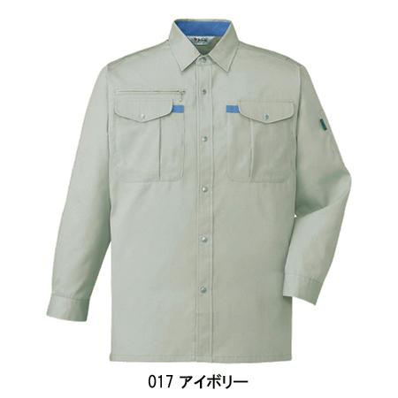 作業服 作業着 ワークウェア自重堂 長袖シャツ 45004 メンズ オールシーズン用上下セットUP対応