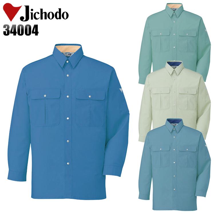 10e38ad1ccdf taf-motion  Workwear
