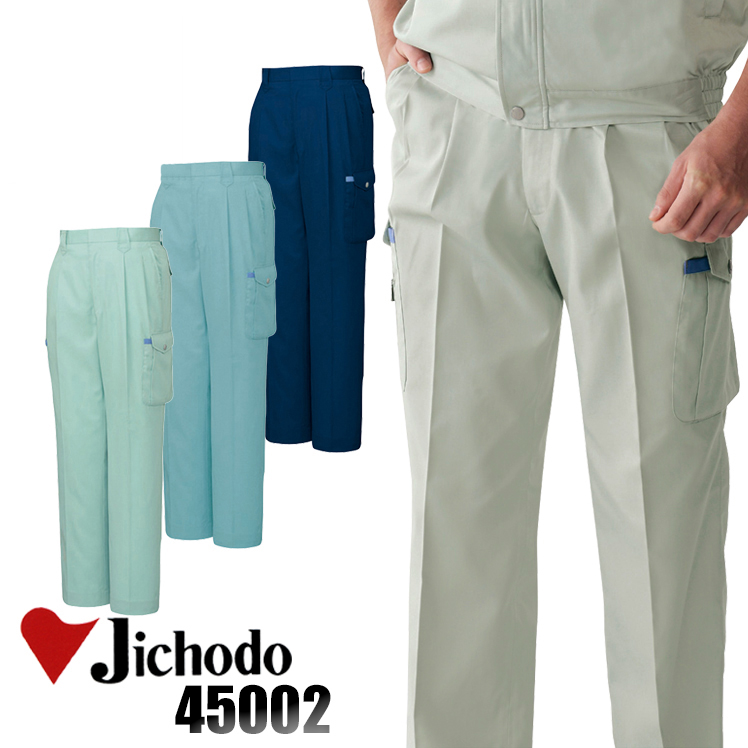 Taf Motion Workwear Work Wear Work Pants Spring Summer Cargo