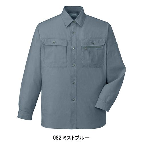 作業服・作業着・ワークユニフォーム春夏用  長袖シャツ 自重堂 Jichodo 45604綿100%メンズ