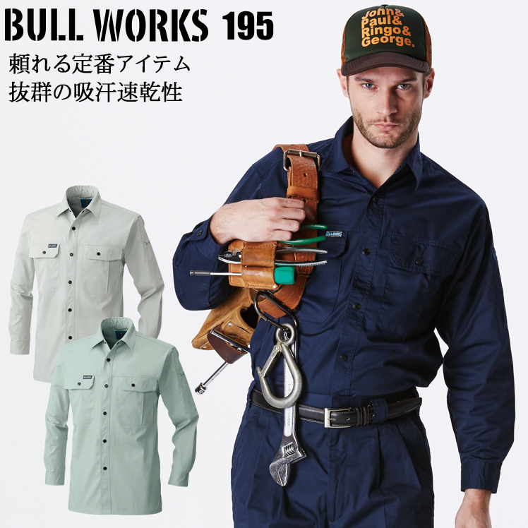 cfc28ea287d0 taf-motion  Work clothes and work wear