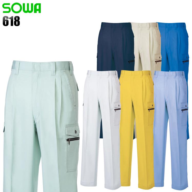 作業ズボン 作業服 作業着 桑和 618 綿35%メンズ ワークパンツ春夏用 カーゴパンツ 大放出セール 日本 SOWA 618ポリエステル65%