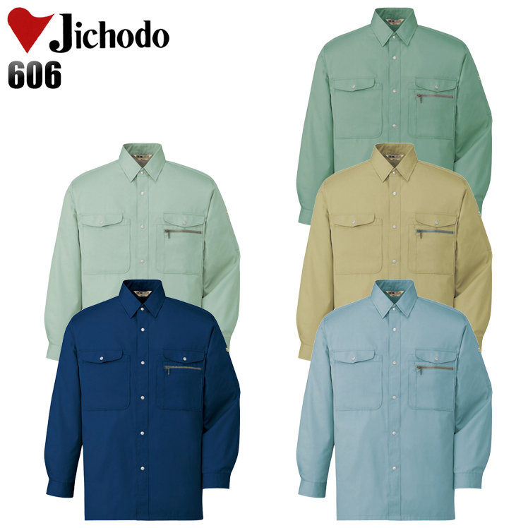 f6e3f592fdb3 Work clothes and work wear-work uni form spring summer autumn winter  combined (the sheer material all season) long sleeve shirts under its own  weight Hall ...