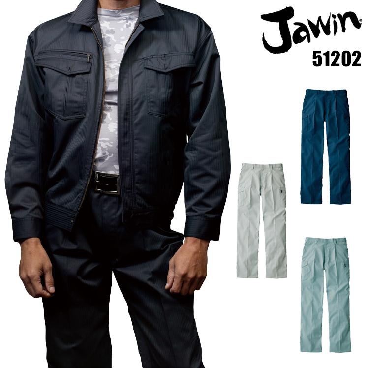 taf-motion: Pants for 65% of overall Jichodo ジャウィン Jichodo