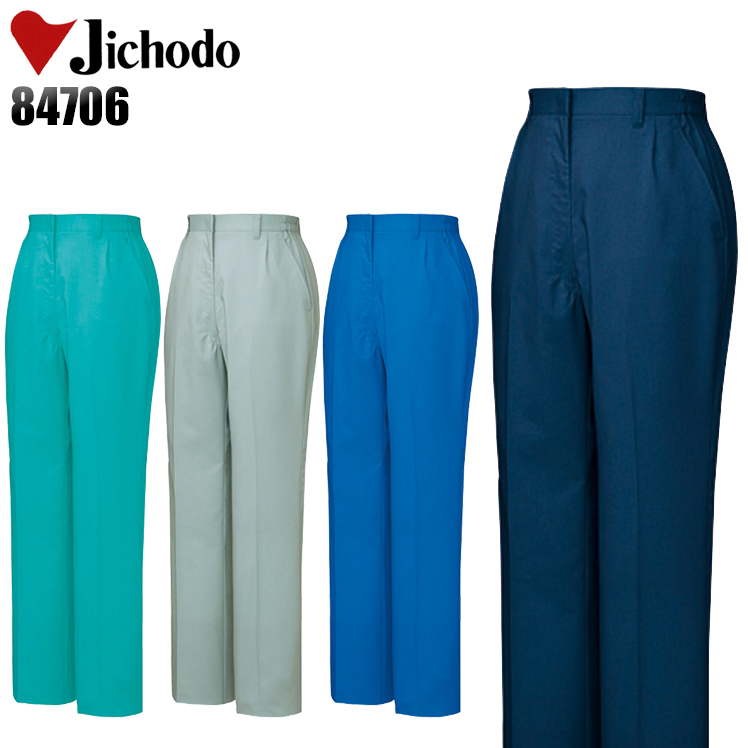 men on usm qlt soon stretch s photo dress resmode cache womens for op pant wid express shop comfortable defaultimage clothing coming fmt slim comforter mens work view cotton pants
