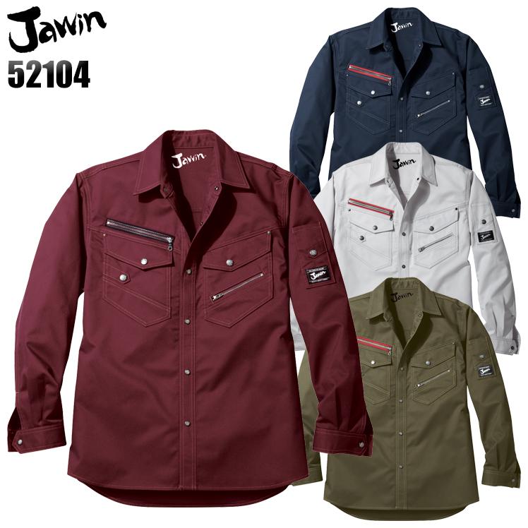 作業服 自重堂 Jawin 長袖シャツ 52104 メンズ 秋冬用 作業着 上下セットUP対応 S~5L