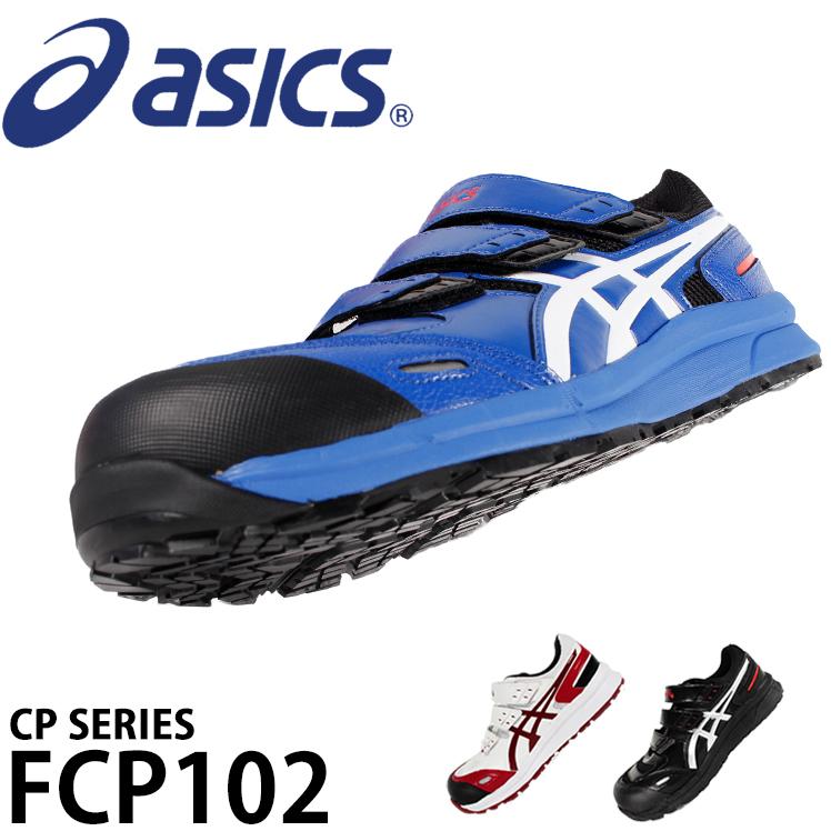 Taf Los El Estándar A Cp102jsaa Motion Seguridad Asics Zapatos N0PZnwX8Ok