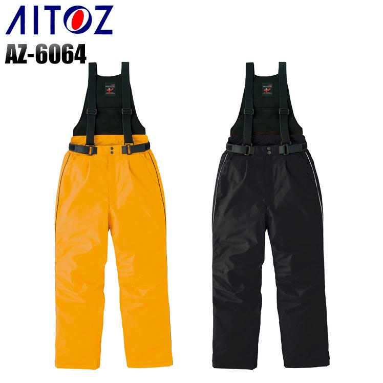 一部予約 ワークユニフォーム AITOZ az-6064 防寒パンツ 驚きの価格が実現 防風 撥水 保温 反射材 男女兼用 防寒着 作業着 秋冬用 作業服 アイトス 作業ズボン レディース 防寒サロペット メンズ AZ-6064 S~5L