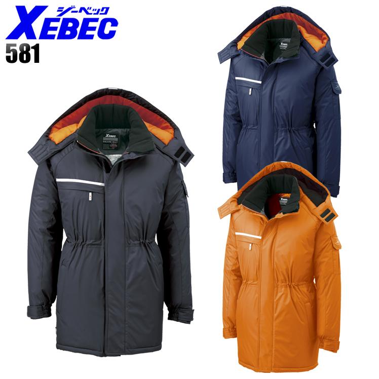作業服 作業着 防寒着秋冬 用 防水防寒コートジーベック XEBEC 581表/ポリエステル100%メンズ
