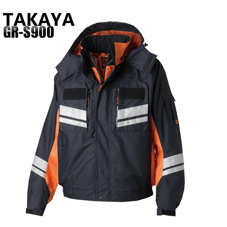 作業服 作業着 防寒着秋冬 用 防寒ブルゾンタカヤ TAKAYA gr-s900ポリエステル100%メンズ