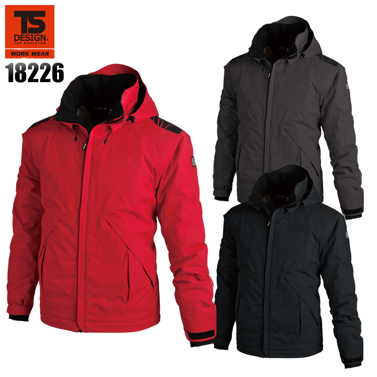 18226ポリエステル100%メンズ TS-DESIGN 防寒着秋冬 用 作業服 防水防寒ジャケット藤和 作業着