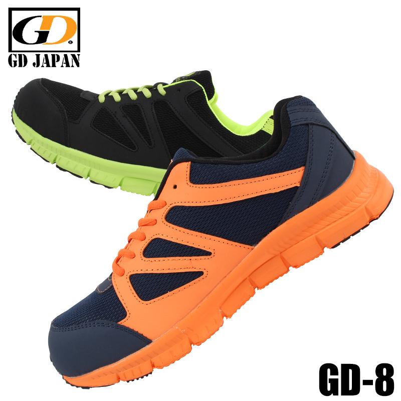 安全靴 作業靴 ワーキングシューズ スニーカー GD JAPAN セーフティシューズ ローカット 紐 人気海外一番 軽量 インソール取り外し可 メッシュ素材 GD-813 鋼製先芯 安全スニーカー スピード対応 全国送料無料 24.5cm~28cm メンズ GD-811 GD-812 ジーデージャパン
