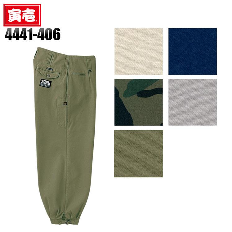 寅壱 TORAICHI 作業服・作業着・鳶 4441-406綿100%メンズ 服ニッカ