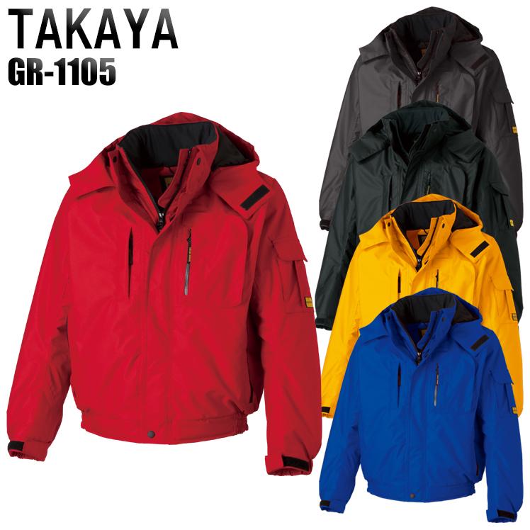 作業服・作業着・防寒着秋冬用 防水防寒ジャンパー タカヤ TAKAYA gr-1105表/ポリエステル100%メンズ