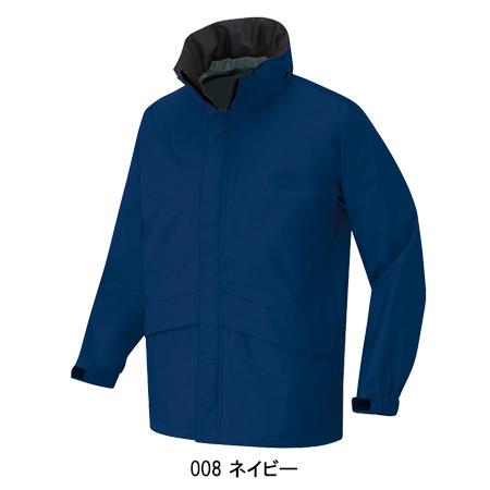 作業服・作業着・レインウェア秋冬用 全天候型ジャケット アイトス AITOZ az 56314ナイロン100%メンズE29eWIYDH
