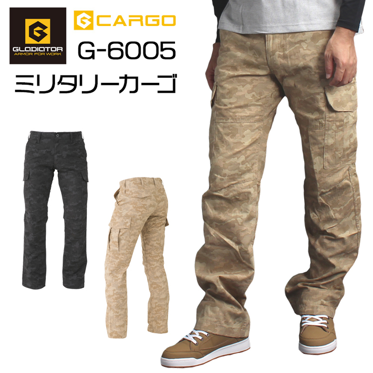 作業ズボン ワークユニフォーム グラディエーター g-6005 綿100% カモフラ Gカーゴ かっこいい おしゃれ 男性用 超激安特価 メンズ コーコス (訳ありセール 格安) G-6005 ズボン M~4L カーゴパンツ GLADIATOR パンツ 作業服 作業着 オールシーズン用