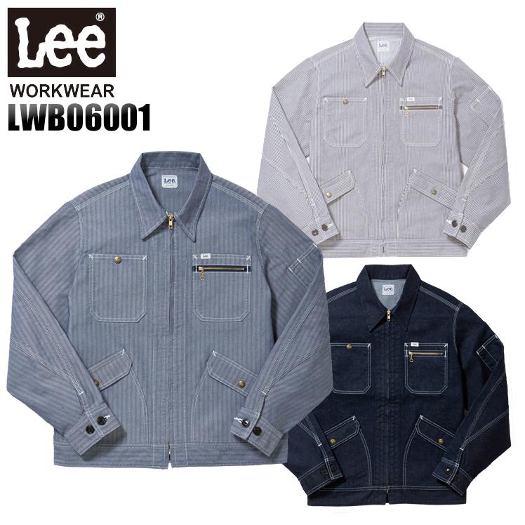 作業服 Lee workwear ジップアップジャケット LWB06001 メンズ オールシーズン用 作業着 上下セットUP対応 S~XXL