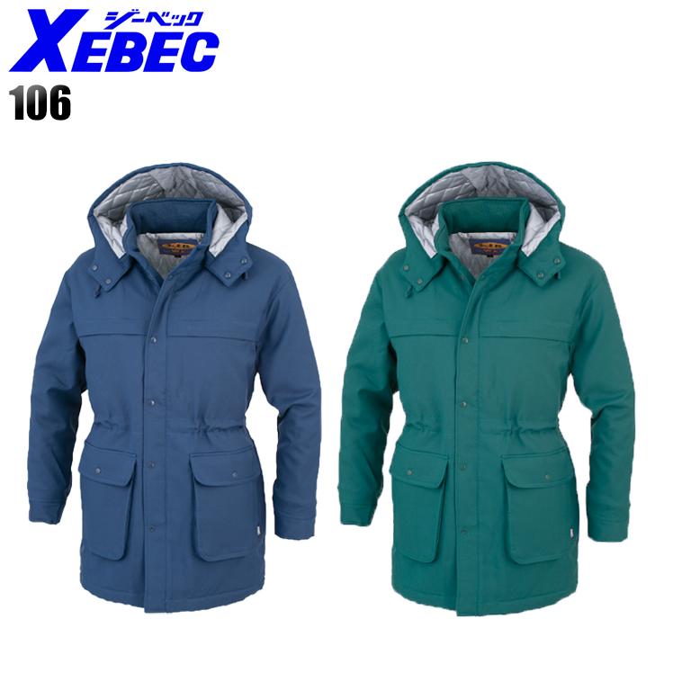 防寒着 ドカジャン ジーベック 防寒コート 106 メンズ 秋冬用 作業服 作業着 M~5L
