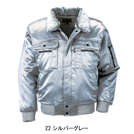 作業服・作業着・防寒着秋冬用 ジーベック 防寒ブルゾン XEBEC 215メンズ