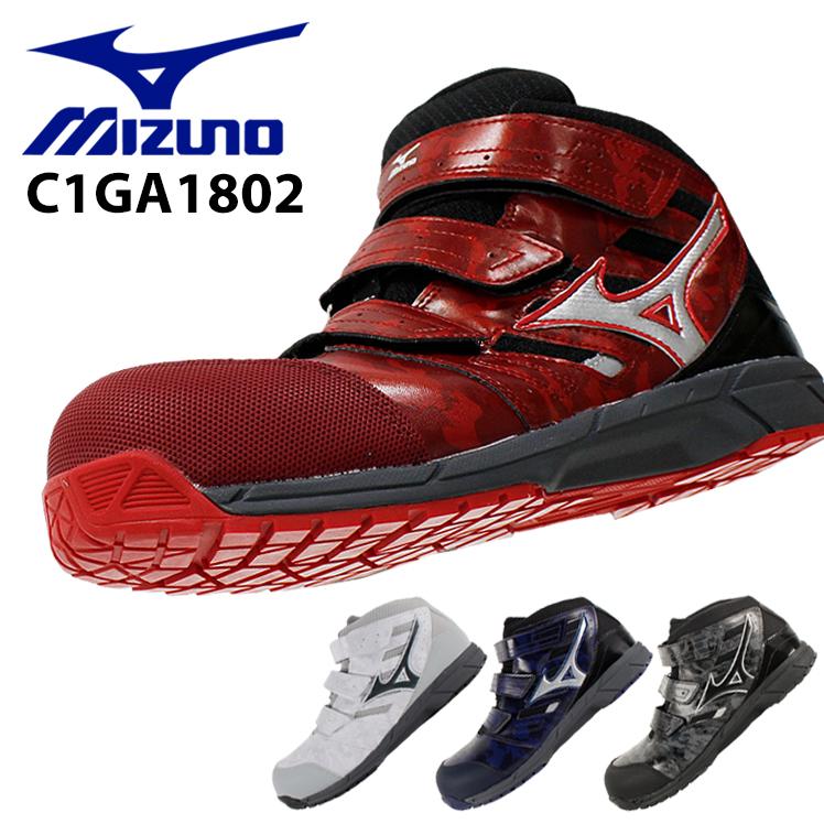 安全靴ランキング5位