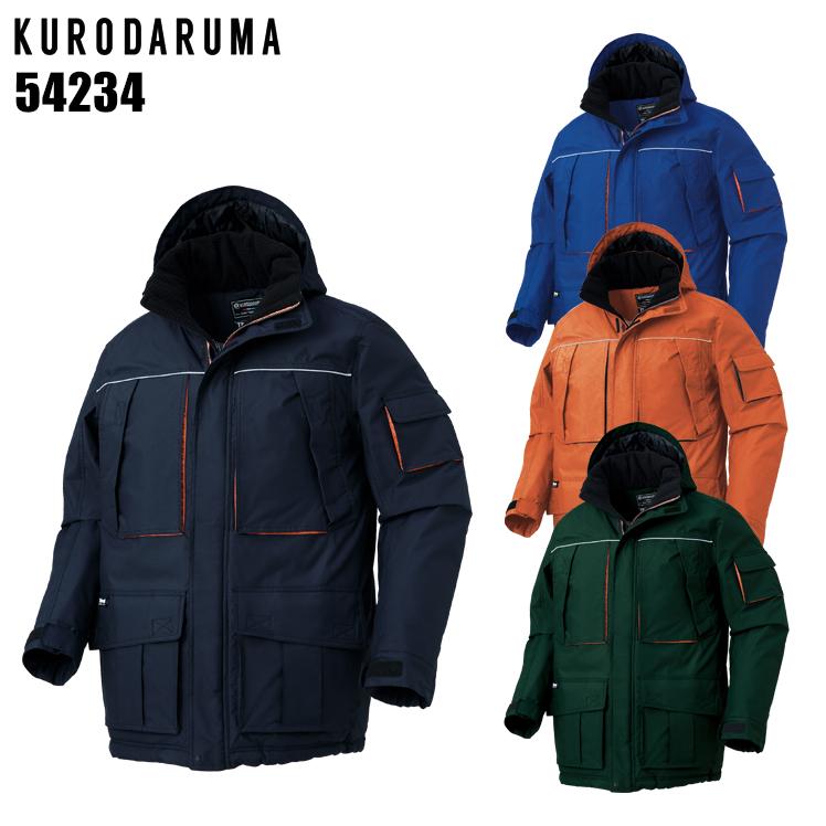 クロダルマ KURODARUMA 54234 秋冬用 防水防寒コート男女兼用 表:ナイロン100%(ヘリンボン) 裏:ポリエステル100%(アルミプリント)(タフタ) 中綿:ポリエステル100%(シンサレート)全4色 S-7L