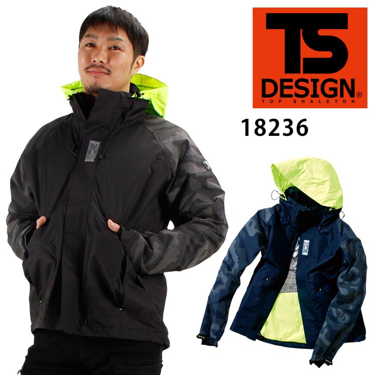 防寒着 ドカジャン TS-DESIGN 防水防寒ジャケット 18236 メンズ 秋冬用 作業服 作業着 軽量 防水 防風 S~6L