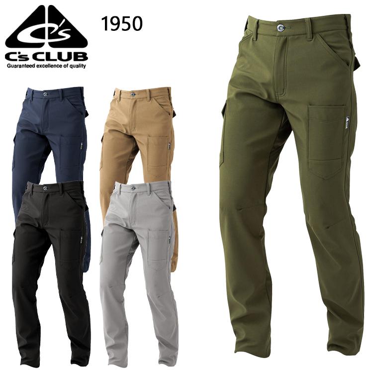防寒着 作業服 中国産業 C's CLUB 防寒パンツ 1950 メンズ 秋冬用 作業着 作業パンツ S~6L