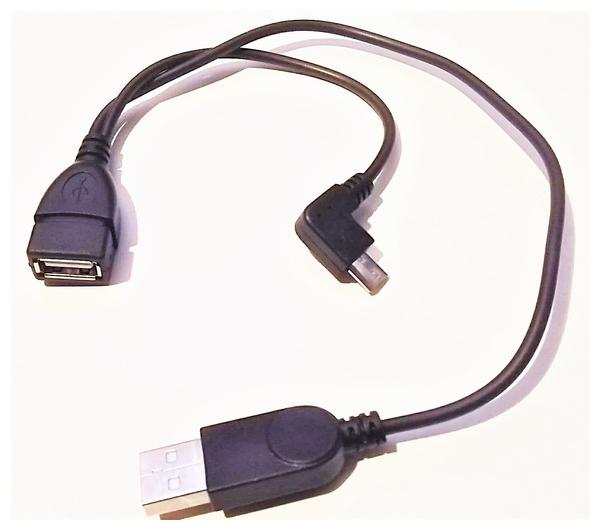 スマホから電源通信が使える アウトレット☆送料無料 驚きの価格が実現 OTGケーブル ホストケーブル 黒microUSB-USBメス USBオス付き 送料140円
