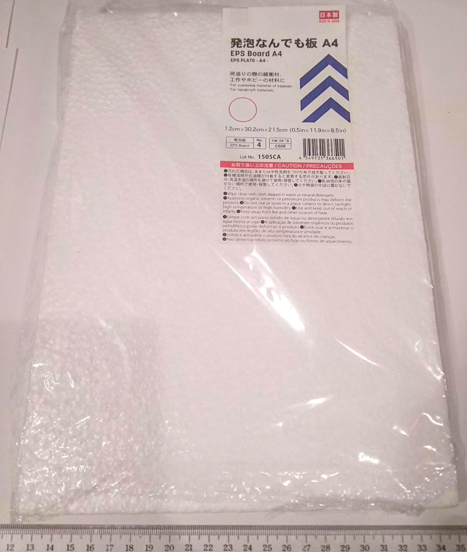DIYや伝振動板にも 発砲スチロール板 A4サイズ おすすめ 1.2×30.2×21.5cm 1枚 世界の人気ブランド