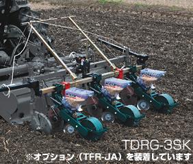 アグリテクノ矢崎 目皿式播種機(トラクタ用) TDRG-2SK