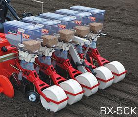 2021高い素材  アグリテクノ矢崎 RX-5CKアグリテクノ矢崎 スライドロール式播種機(トラクタ用) RX-5CK, 【超ポイントバック祭】:92caae78 --- unlimitedrobuxgenerator.com
