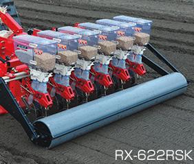 アグリテクノ矢崎 スライドロール式播種機 トラクタ用 RX-515RSK 母の日 新築祝 税込 売れ行きがよい 旅行