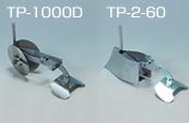 アグリテクノ矢崎 ロール式播種機(人力用)  ディスク型作業爪  TP-1000D