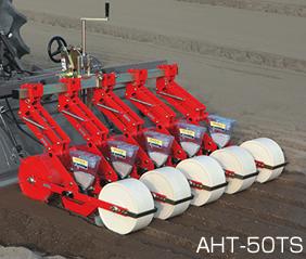 【2021A/W新作★送料無料】 アグリテクノ矢崎アグリテクノ矢崎 ロール式播種機(トラクタ用)AHT-50TS, 本格手打 もり家:9dce4e67 --- easyacesynergy.com