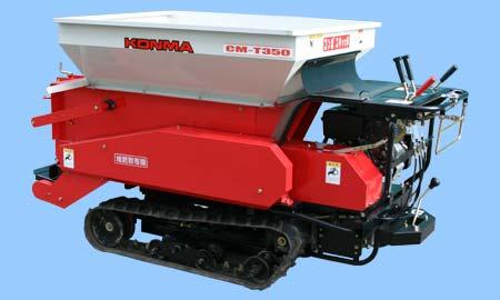 コンマ農業機械 堆肥散布機 CM-T200