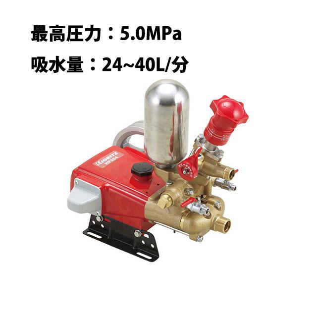 単体動力噴霧機 HP504 共立 KYORITZ やまびこ YAMABIKO