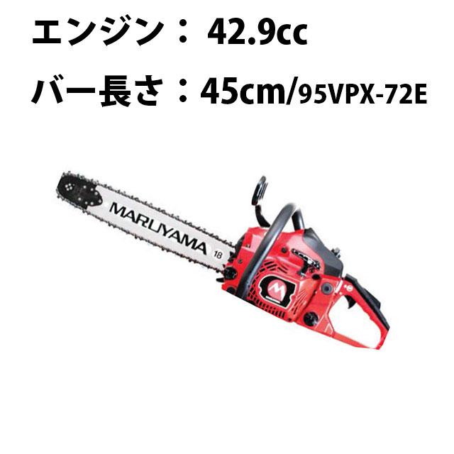 最新な  MCV432D(18) MARUYAMA:プロが使う農機具屋「タガヤス」 丸山製作所 チェーンソー-ガーデニング・農業
