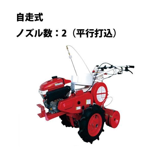 予約販売 土壌消毒機 MI-A207 丸山製作所 MARUYAMA, みきぞうママのタオル工房 9c863751