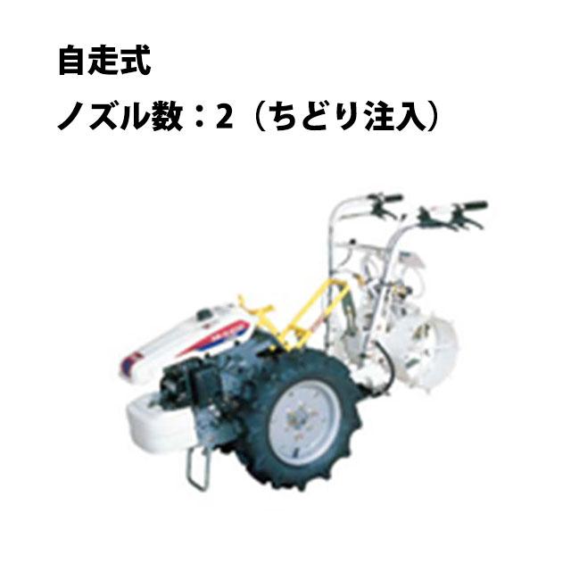 土壌消毒機 MI-A402-1 丸山製作所 MARUYAMA