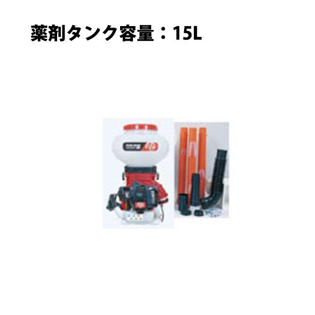 2019公式店舗 動力散布機 GKD4001-15 MARUYAMA:プロが使う農機具屋「タガヤス」  丸山製作所-ガーデニング・農業
