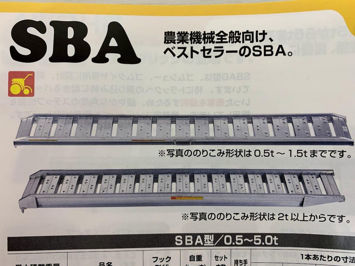 【福袋セール】 SBA型 3.0t/セット SBA-360-40-3.0, プインプル化粧品:a1ba4ac9 --- easassoinfo.bsagroup.fr