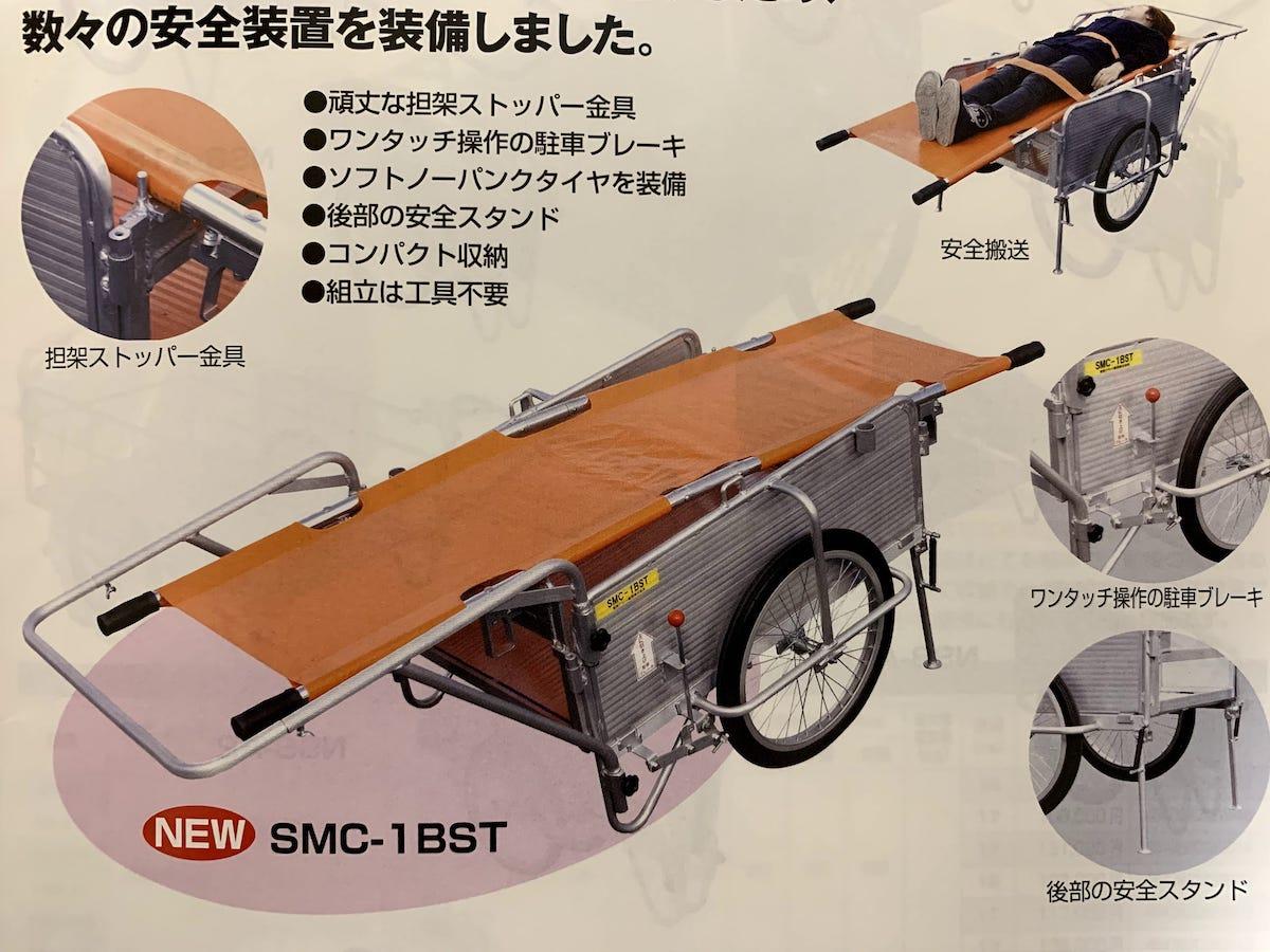 当店だけの限定モデル 折りたたみ式アルミ製リヤカー SMC-1BST, ダンス衣装LOVE&B.B:f1f543ec --- rishitms.com
