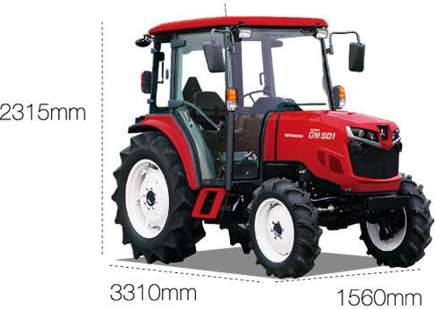【オンライン限定商品】 50馬力トラクター【GM501GDZ】, カラテックe-shop:368d3d61 --- sturmhofman.nl