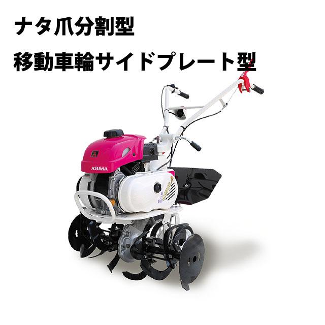 【超歓迎】 三菱 管理機 MM300ARBE, ニシキムラ ed030b65